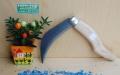 μαχαίρι κοπής χλόης